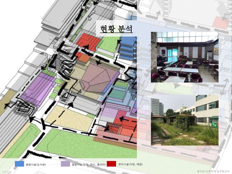 1711_홍대 상부캠퍼스_페이지_42.jpg