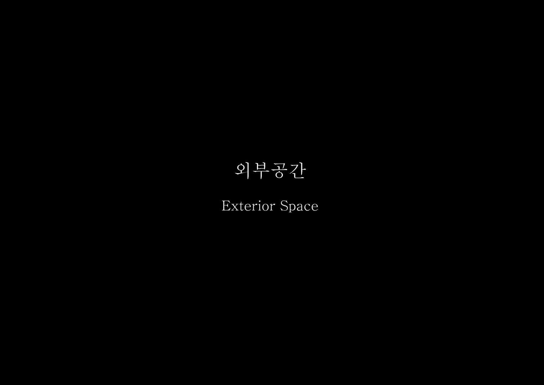0912_현대미술관서울관_페이지_013.jpg