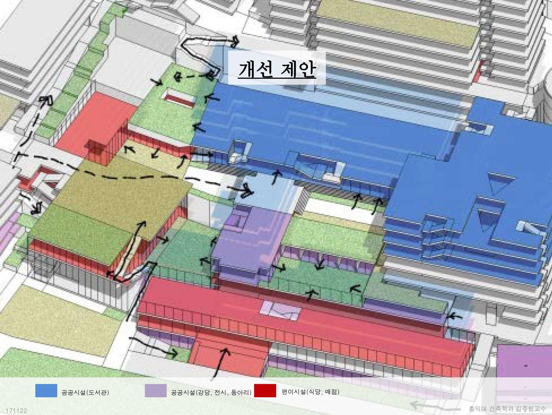1711_홍대 상부캠퍼스_페이지_44.jpg