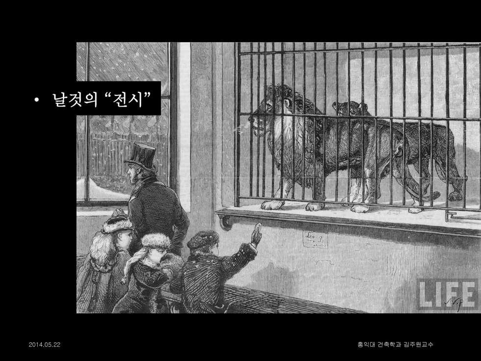 140522_홍대앞문화발표_김주원교수0_페이지_17.jpg
