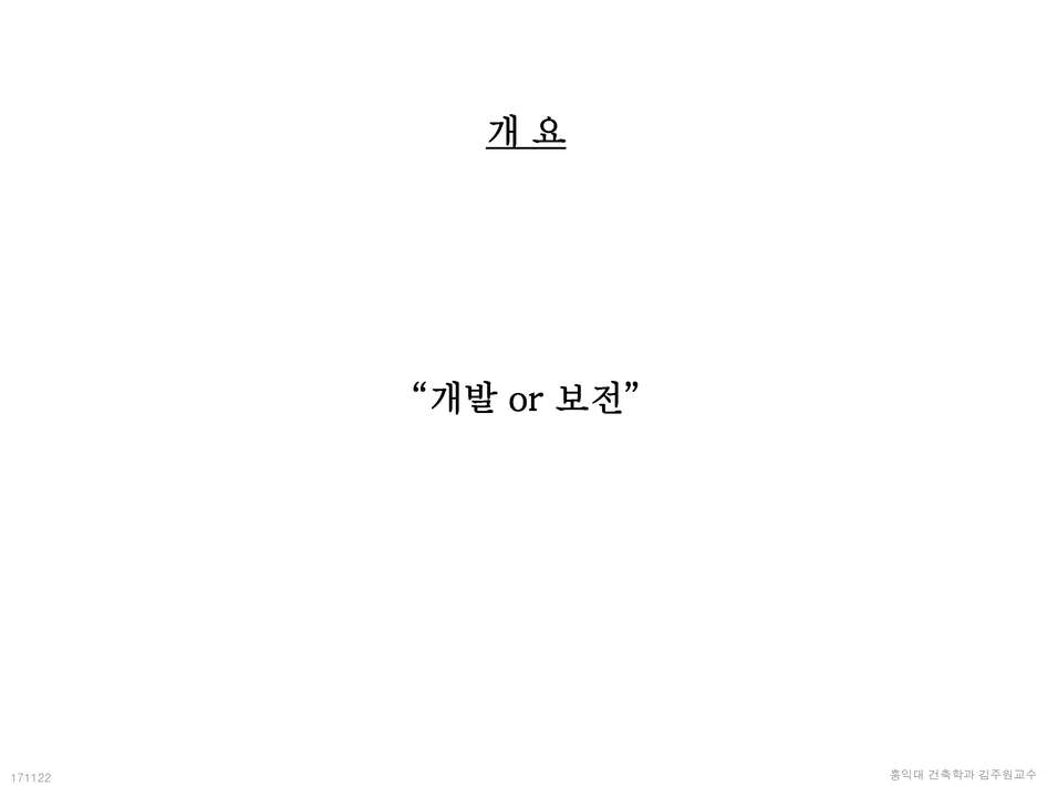 1711_홍대 상부캠퍼스_페이지_03.jpg