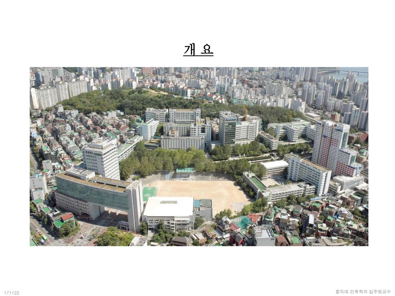 1711_홍대 상부캠퍼스_페이지_12.jpg