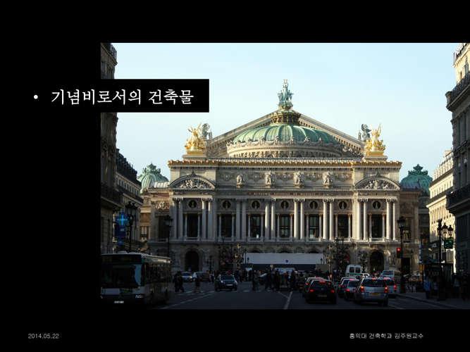 140522_홍대앞문화발표_김주원교수0_페이지_11.jpg