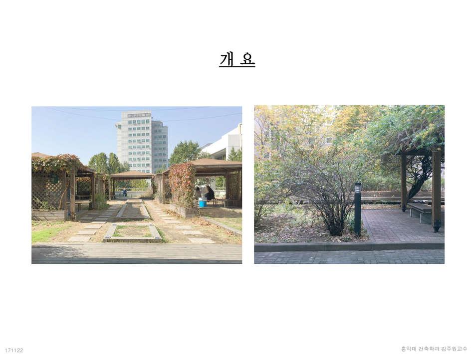 1711_홍대 상부캠퍼스_페이지_17.jpg