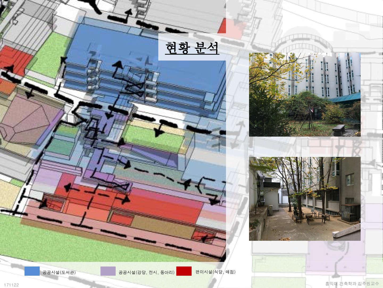 1711_홍대 상부캠퍼스_페이지_48.jpg