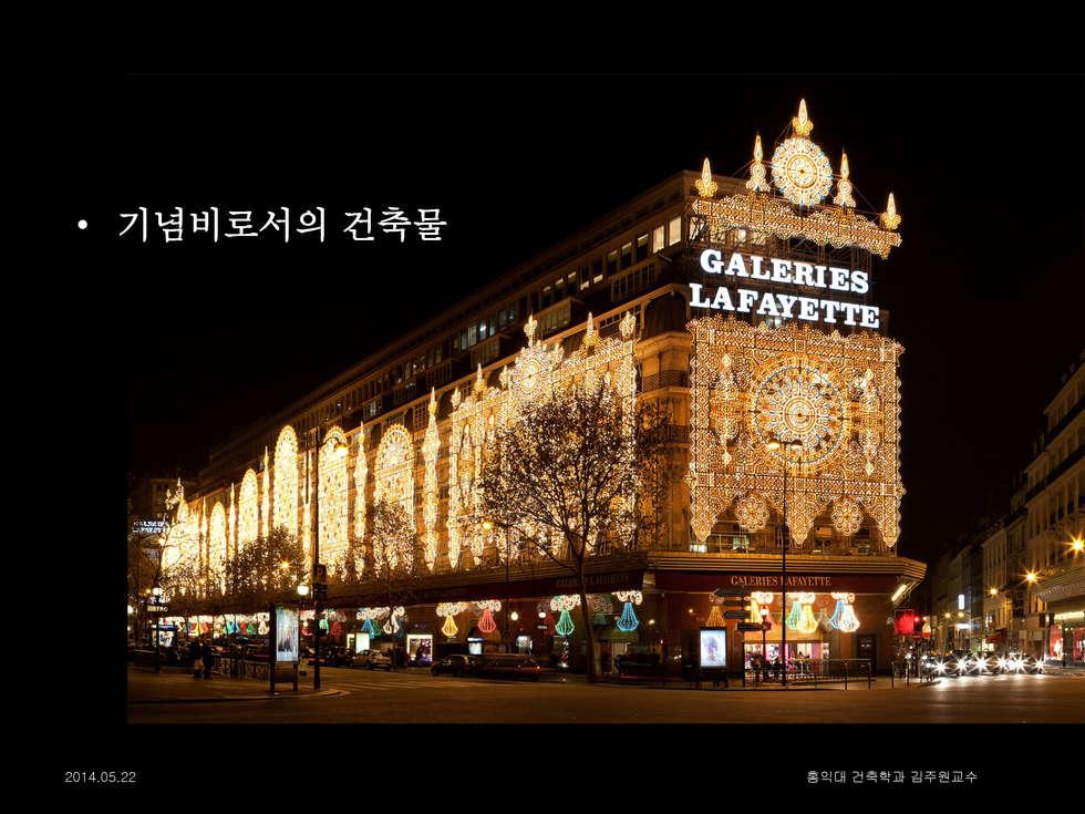 140522_홍대앞문화발표_김주원교수0_페이지_14.jpg