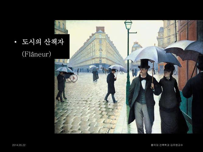 140522_홍대앞문화발표_김주원교수0_페이지_03.jpg