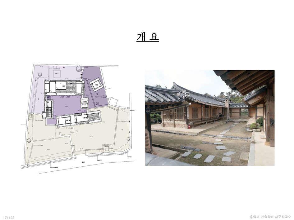 1711_홍대 상부캠퍼스_페이지_15.jpg