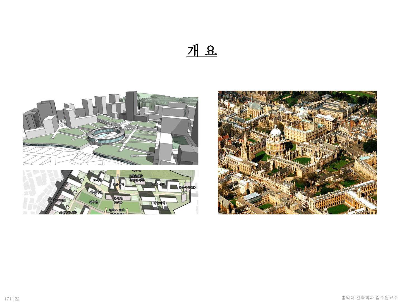 1711_홍대 상부캠퍼스_페이지_04.jpg