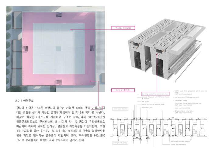 0912_현대미술관서울관_페이지_030.jpg