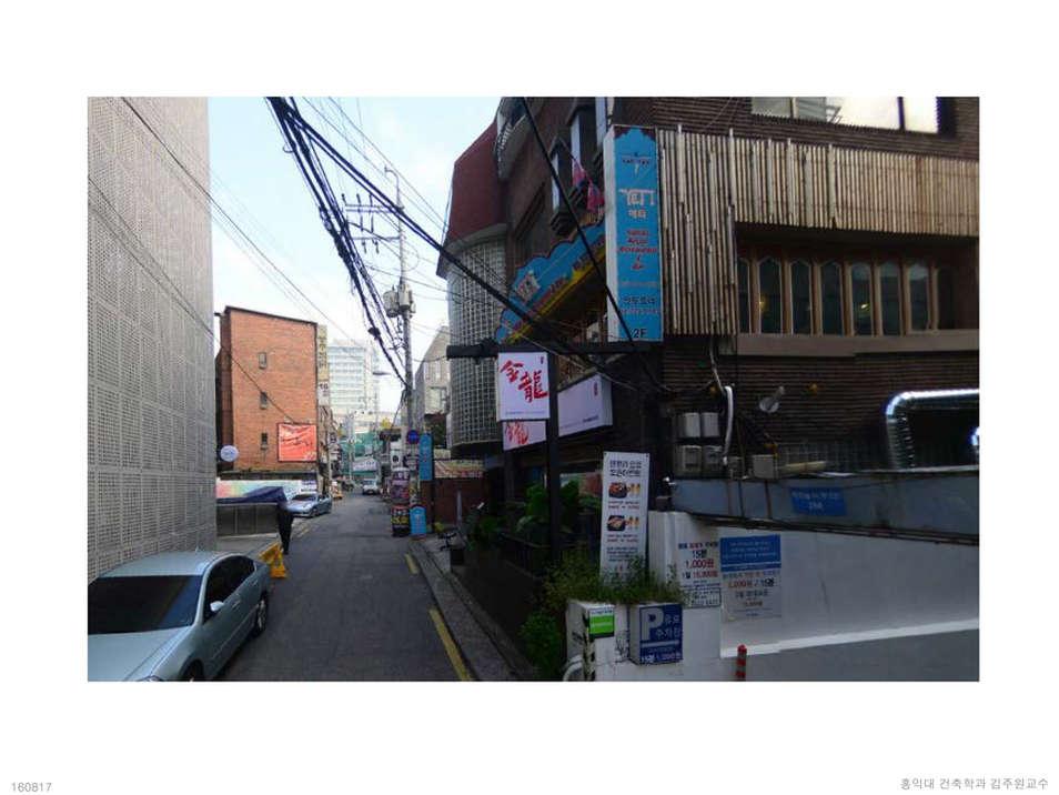 160817_건축대 김주원교수_페이지_26.jpg