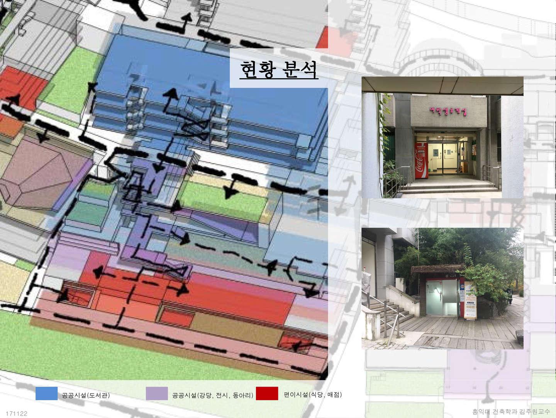 1711_홍대 상부캠퍼스_페이지_49.jpg