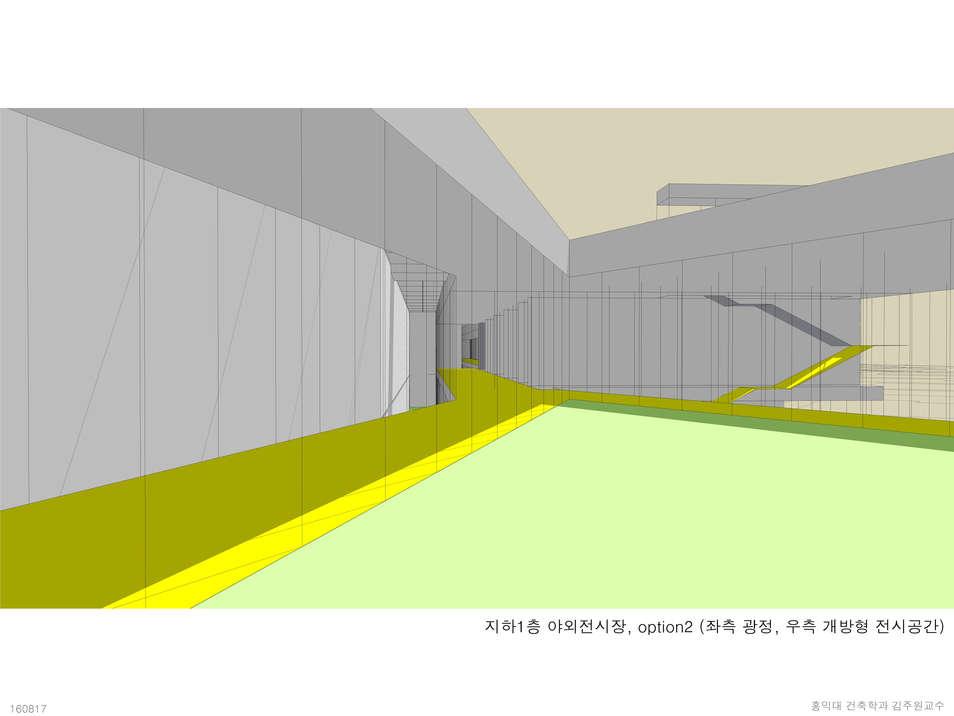 160817_건축대 김주원교수_페이지_46.jpg