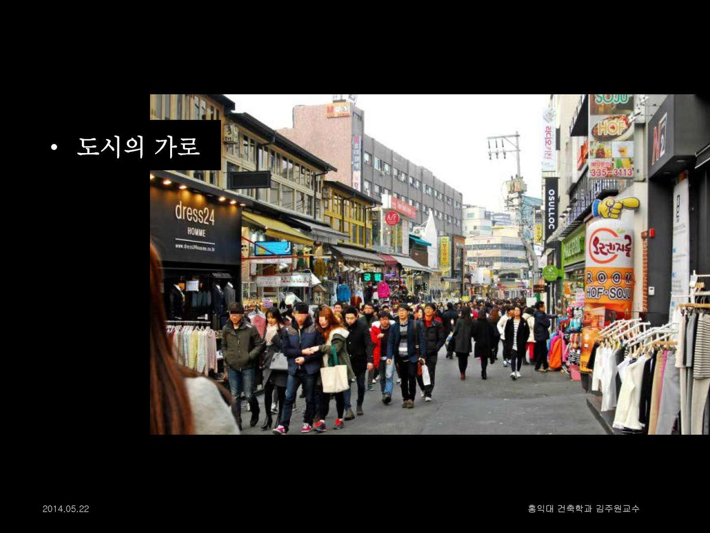 140522_홍대앞문화발표_김주원교수0_페이지_08.jpg