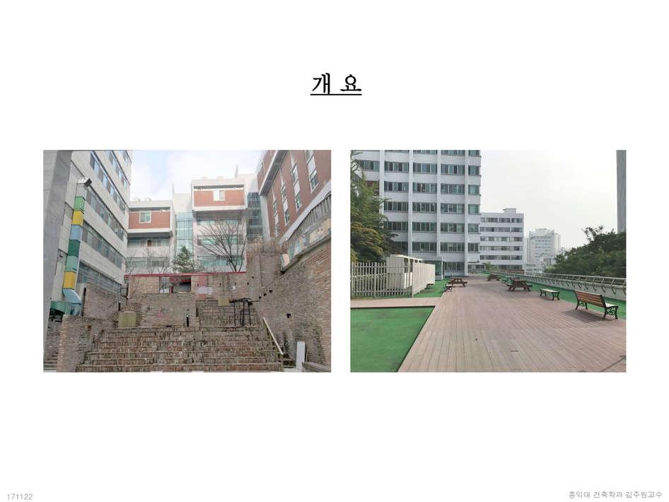 1711_홍대 상부캠퍼스_페이지_18.jpg