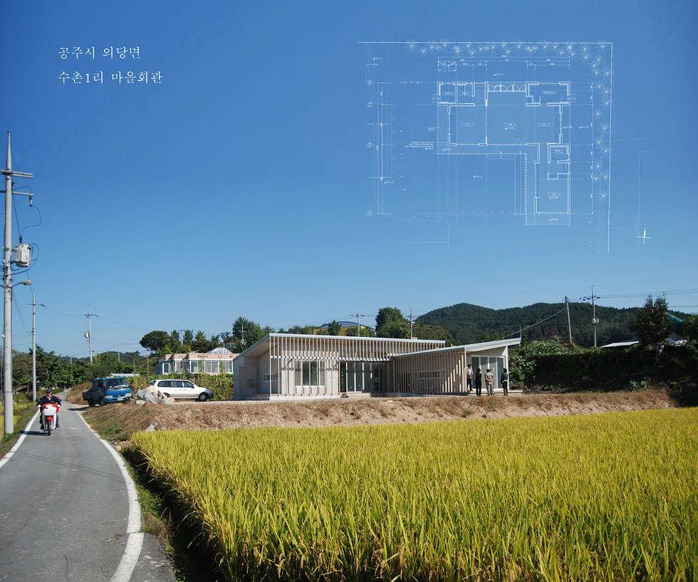 0904_공주 수촌1리 마을회관 신축
