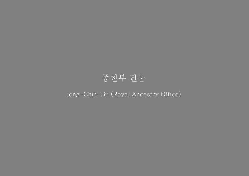 0912_현대미술관서울관_페이지_046.jpg