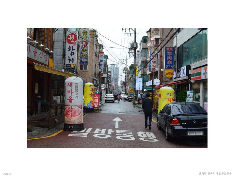 160817_건축대 김주원교수_페이지_15.jpg