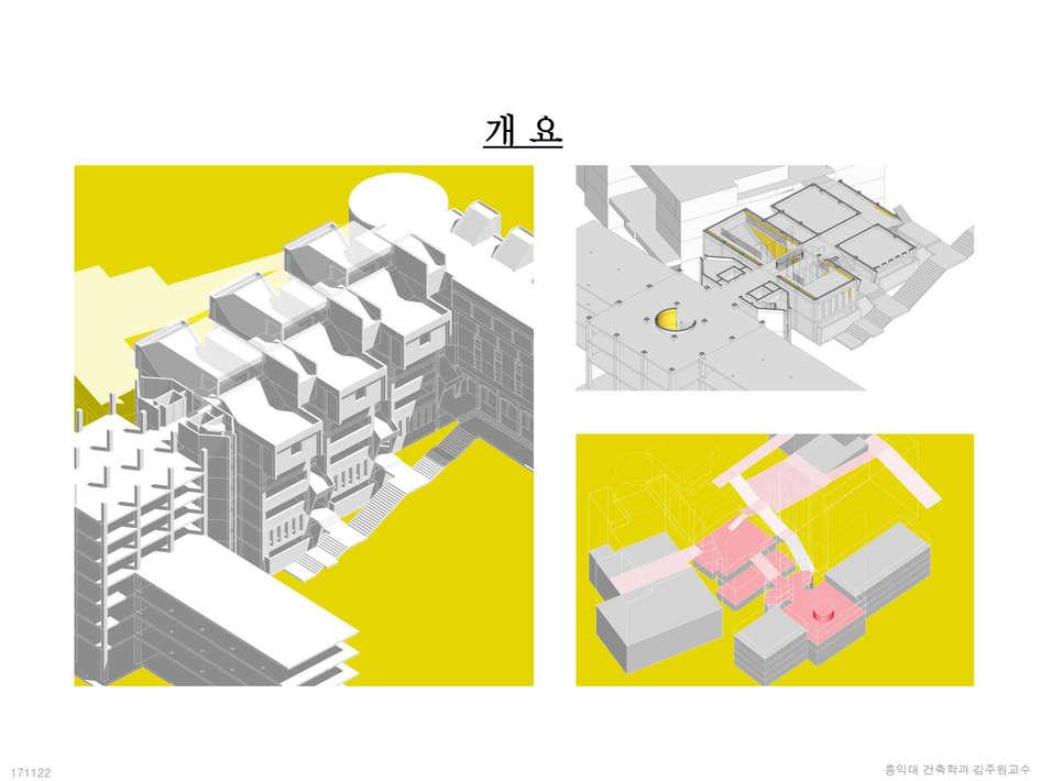 1711_홍대 상부캠퍼스_페이지_08.jpg