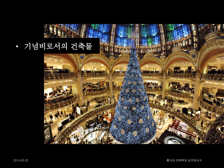 140522_홍대앞문화발표_김주원교수0_페이지_15.jpg