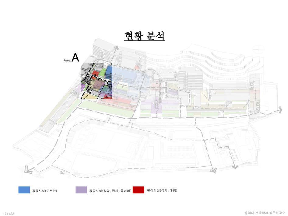 1711_홍대 상부캠퍼스_페이지_39.jpg