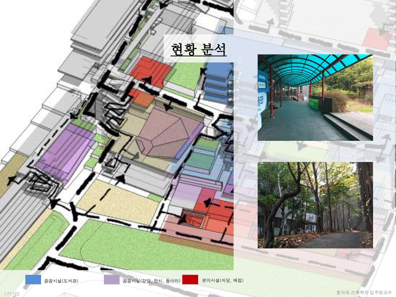 1711_홍대 상부캠퍼스_페이지_41.jpg