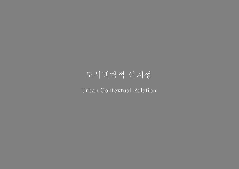 0912_현대미술관서울관_페이지_014.jpg