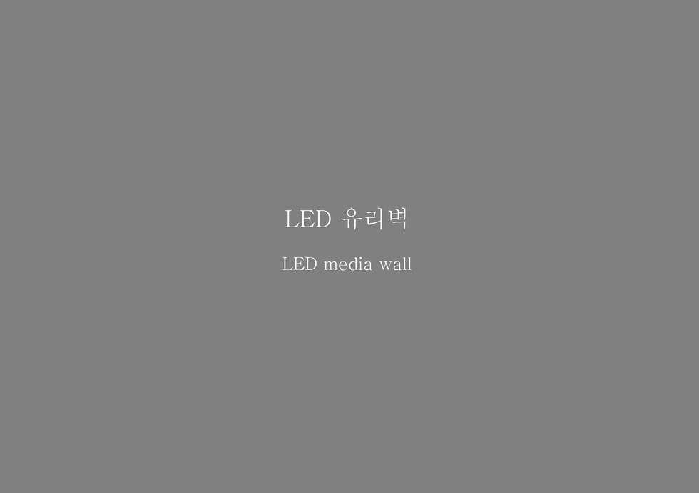 0912_현대미술관서울관_페이지_032.jpg