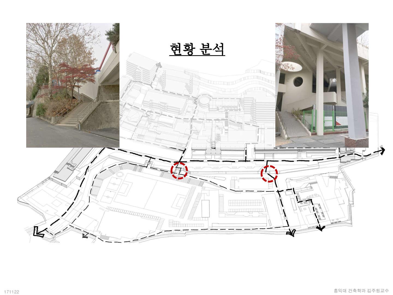 1711_홍대 상부캠퍼스_페이지_28.jpg