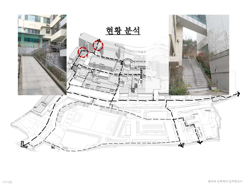 1711_홍대 상부캠퍼스_페이지_30.jpg