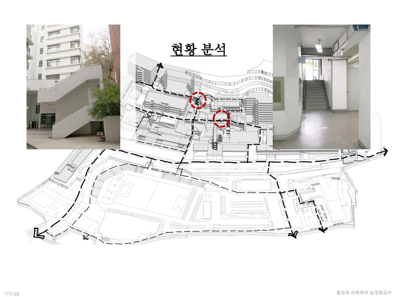 1711_홍대 상부캠퍼스_페이지_31.jpg