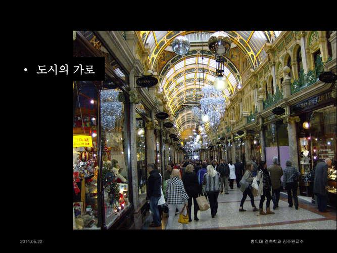140522_홍대앞문화발표_김주원교수0_페이지_06.jpg