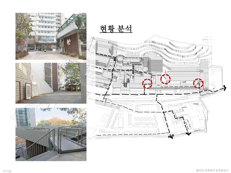 1711_홍대 상부캠퍼스_페이지_32.jpg