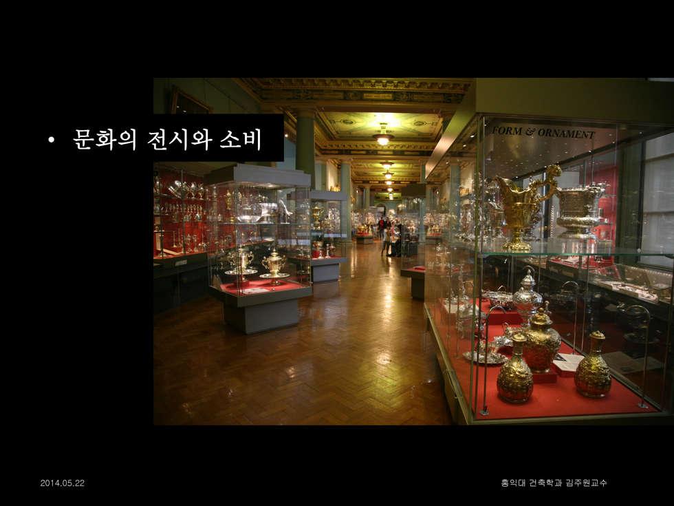 140522_홍대앞문화발표_김주원교수0_페이지_21.jpg