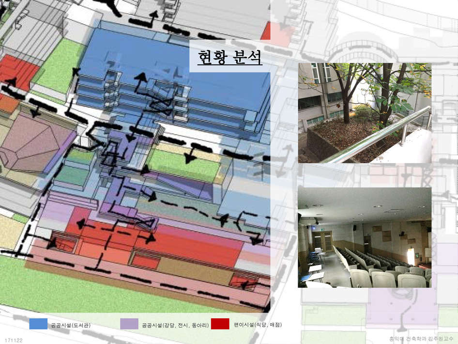1711_홍대 상부캠퍼스_페이지_47.jpg