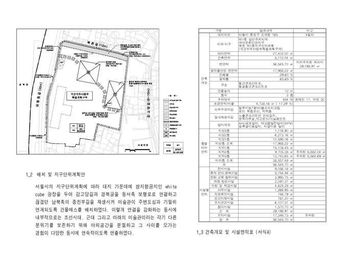 0912_현대미술관서울관_페이지_008.jpg