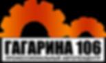 Автосервис Калининград, автосервис на Гагарина, автосервис, кузовной ремонт, ремонт подвески, покраска авто
