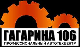 логотип 106 1.png