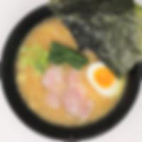 家系ラーメン_edited.jpg