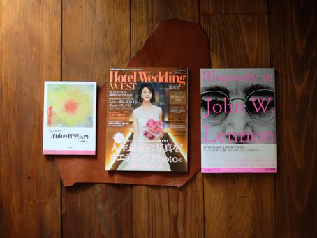 フィルム結婚写真が結婚情報誌に取り上げられた画期的なお話。