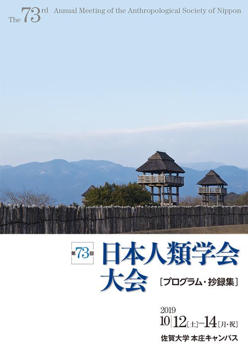 syouroku_hyoushi2019