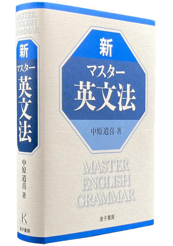 masterE