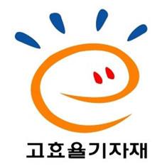고효율기자재 마크.jpg
