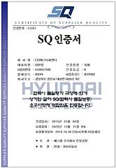 인증-한국봉제SQ.png