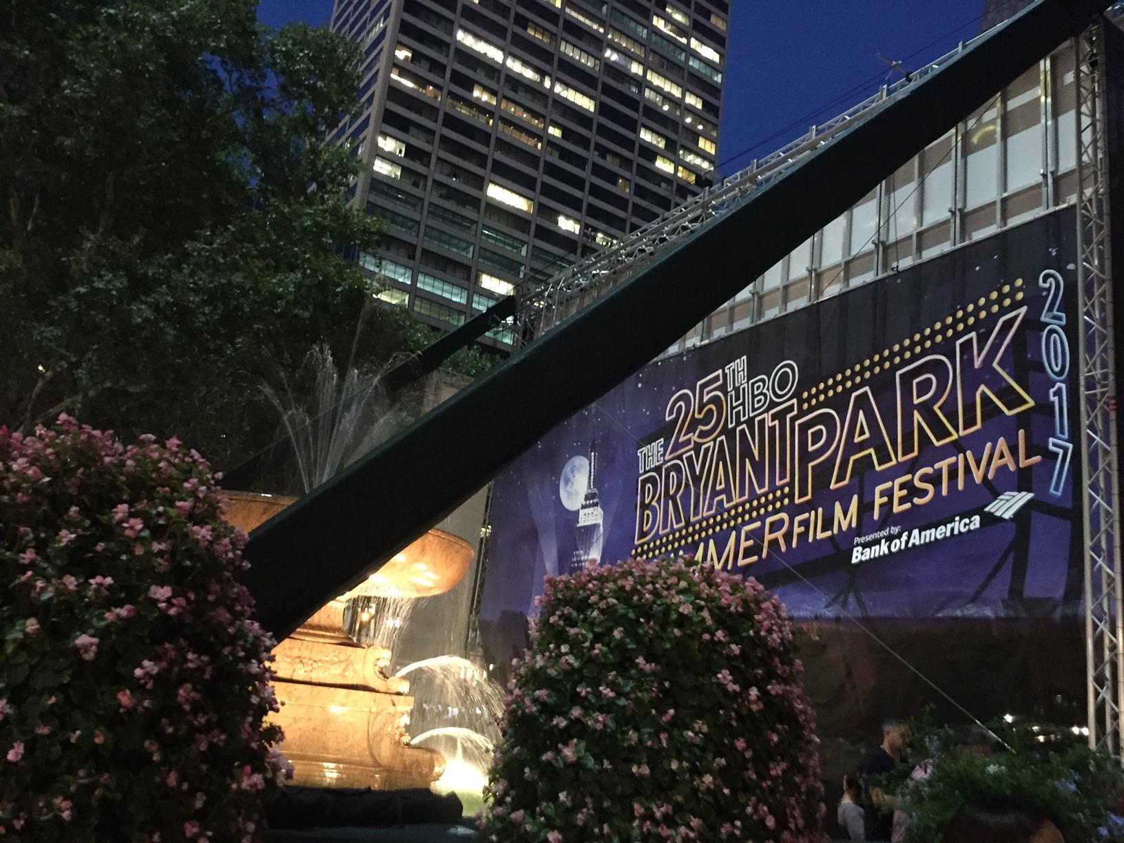 HBO Film Festival 2017