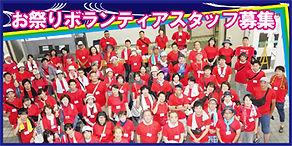 staff350.jpg