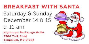 BreakfastWithSantaFundraiser-WebsiteImag