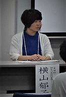 プライマリケア学会.jpg