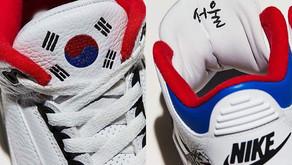 O Air Jordan 3 - Korea - será lançado em breve e com Nike Air no calcanhar