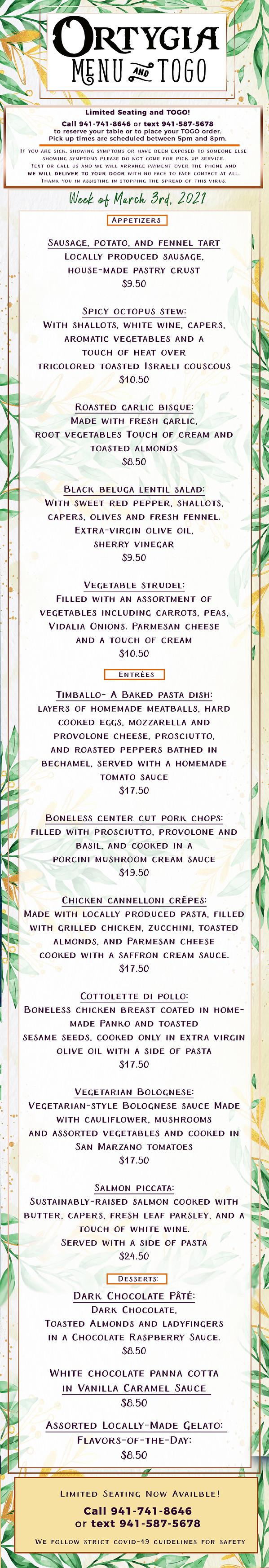 Ortygia Restaurant